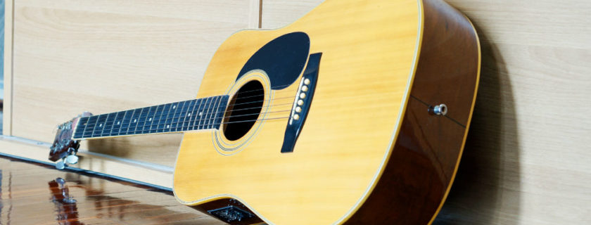 Great Acoustic Guitars: More for Less